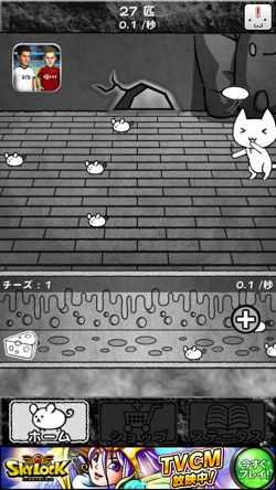 ネズミだくだく 〜マウス繁殖セット〜5