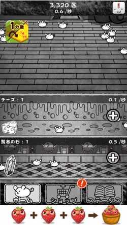 ネズミだくだく 〜マウス繁殖セット〜7
