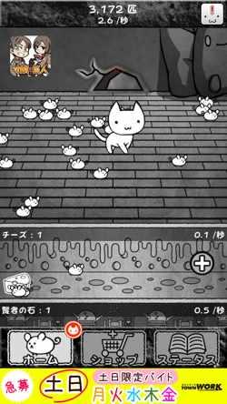 ネズミだくだく 〜マウス繁殖セット〜9