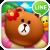 【LINE POP】大人気のLINE POPがアップデート!鍵や宝箱が登場してさらにパワーアップ!!