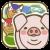 【ぶたポン】「ようとん場」シリーズ最新作!コツを掴んでステージ攻略で特産品ゲット!やりこみ要素たっぷりのパズルゲームアプリ!